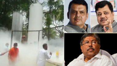 Oxygen Tank Leaks at Nashik: नाशिक मध्ये ऑक्सिजन गळतीमुळे झालेल्या दुर्दैवी घटनेवर देवेंद्र फडणवीसांसह विरोधकांनी दिली संतप्त प्रतिक्रिया, घटनेची सखोल चौकशी करण्याची केली मागणी