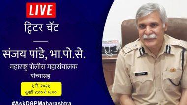 महाराष्ट्र पोलीस महासंचालक संजय पांडे यांच्याशी ट्विटरद्वारे येत्या 1 मे ला जनता साधू शकते थेट संवाद, 'ही' असेल वेळ