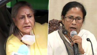 West Bengal Assembly Elections 2021: भाजपविरुद्ध लढण्यासाठी ममता बॅनर्जींना मिळाले Jaya Bachchan यांचे समर्थन; पश्चिम बंगालमध्ये घेणार सभा व रोड शो