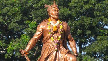 Sambhaji Maharaj Punyatithi 2021: छत्रपती संभाजी महाराज यांच्या पुण्यतिथी निमित्त जाणून घ्या युगपुरुषाविषयी काही खास गोष्टी!