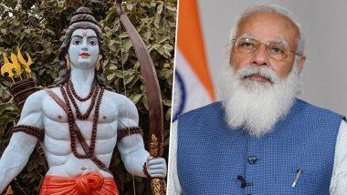 Ram Navami 2021: राम नवमी निमित्त पंतप्रधान नरेंद्र मोदी यांच्यासह मान्यवरांनी दिल्या शुभेच्छा!