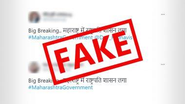 महाराष्ट्रात राष्ट्रपती राजवट लागू? देवेंद्र फडणवीस घेणार मुख्यमंत्री पदाची शपथ? सोशल मीडियावर April Fools' Day Joke ची धमाल; Fact Check