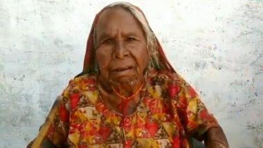 Tulsabai मध्य प्रदेशात 118 वर्षीय भारतातील सर्वात वृद्ध महिलेने घेतला कोविड 19 लसीचा पहिला डोस; भारतीयांना बिनधास्त लस घेण्याचं आवाहन  (Watch Video)