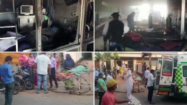 Chhattisgarh Raipur Hospital Fire: रायपूरमधील रुग्णालयात भीषण आग; ऑक्सिजन पुरवठा बंद झाल्याने 5 रुग्णांचा मृत्यू, मृतांमध्ये कोरोना रुग्णांचाही समावेश