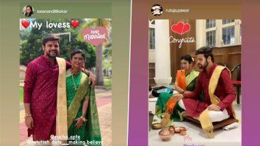 Kshitish Date- Rucha Apte Wedding: 'मुळशी पॅटर्न' फेम क्षितिश दाते आणि अभिनेत्री ऋचा आपटे अडकले विवाहबंधनात, See Pics