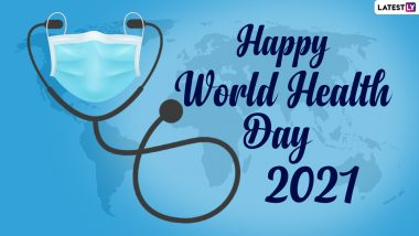 World Health Day 2021: यंदा जागतिक आरोग्य दिन 'Building a fairer, healthier world' च्या थीम वर होणार साजरा; जाणून घ्या महत्त्व