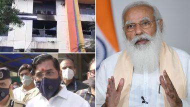 Virar Hospital Fire Incident: विरारच्या Vijay Vallabh COVID Care Hospital आग दुर्घटनेप्रकरणी केंद्र सरकार कडून मृतांच्या कुटुंबीयांना प्रत्येकी 2 लाख तर राज्य सरकारकडून प्रत्येकी 5 लाखांची मदत जाहीर