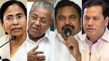 Assembly Election 2021 Exit Poll Result Live Streaming: विधानसभा निवडणूक Aaj Tak एक्झिट पोल्स रिजल्ट लाईव्ह स्ट्रिमिंग इथे पाहा