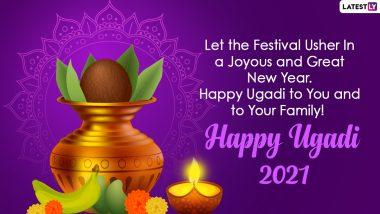 Happy Ugadi 2021 Wishes: तेलगू नववर्षाच्या शुभेच्छा WhatsApp Messages, HD Images,Quotes द्वारा देण्यासाठी शुभेच्छापत्रं!