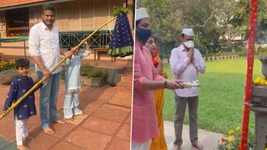 Gudi Padwa 2021: उपमुख्यमंत्री अजित पवार, राजेश टोपे सह राज्यांत राजकीय नेते मंडळींकडून गुढी पाडव्याचा सण साजरा