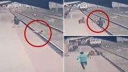 Vangani रेल्वे स्थानकात जीवाची बाजी लावत चिमुकल्याला रेल्वे अपघातातून वाचवणार्या कर्तव्यदक्ष Mayur Shelke यांच्यावर सोशल मीडीयात कौतुकाचा वर्षाव