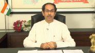 New Restrictions in Maharashtra: राज्यात कोरोना विषाणूबाबत नवीन निर्बंध सुरु; नियम मोडणाऱ्यांवर कडक कारवाई करण्याचे मुख्यमंत्री उद्धव ठाकरे यांचे निर्देश