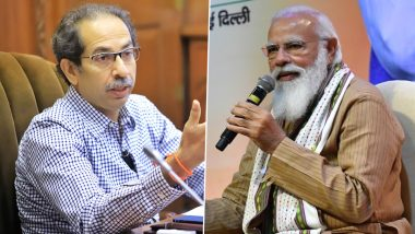 Remdesivir Updates in Maharashtra: दिलासादायक! अखेर महाराष्ट्राला केंद्राकडून मिळाला रेमडेसिवीरचा ज्यादा पुरवठा, मुख्यमंत्र्यांनी PM Modi चे मानले आभार