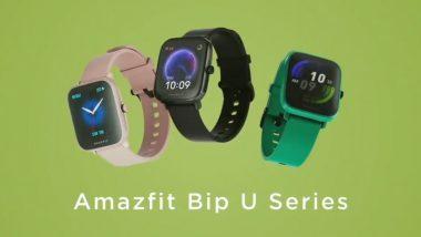 Amazfit Bip U Pro स्मार्टवॉच भारतात लाँच, या वॉटरप्रूफ घड्याळाचे 'हे' खास वैशिष्ट्य तुम्हाला माहित आहे का?