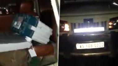 Assam: भाजप उमेदवाराच्या गाडीत सापडले EVM मशीन; काँग्रेस नेत्या प्रियांका गांधी वड्रा यांनी निवडणूक आयोगाकडे केली कारवाईची मागणी