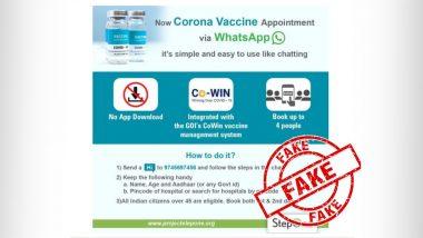 Fact Check: कोरोना विषाणू लस घेण्यासाठी WhatsApp द्वारे स्लॉट बुक करू शकतो? जाणून घ्या काय म्हणते आरोग्य मंत्रालय