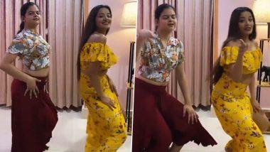 भोजपुरी अभिनेत्री Monalisa ने जान्हवी कपूरच्या Nadiyon Paar गाण्यावर केला जबरदस्त डान्स; पहा व्हिडिओ