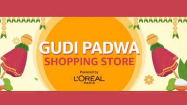 Amazon Gudi Padwa Offer 2021: गुढी पाडव्यानिमित्त अॅमेझॉन वर ग्राहसांठी स्पेशल ऑफर; इलेक्ट्रिक वस्तूंसह 'या' गोष्टींवर मिळणार भरघोस सूट