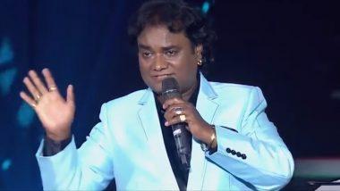 Pandharpur By-election 2021: गायक आनंद शिंदे यांचा देवेंद्र फडणवीस यांना गाण्यातून टोला म्हणाले 'पवार साहेबांचं सरकार हाय, तुमच्या बापाच्यानं पण पडणार नाय' (Video)