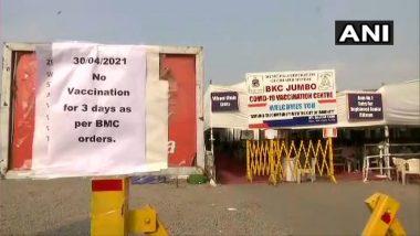 मुंबईतील BKC जम्बो कोविड सेंटर बंद असल्याने लस घेण्यासाठी आलेल्यांना पोलिसांकडून पाठवले जातेय घरी, पुढील 3 दिवस लसीकरण बंद राहणार
