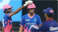 IPL च्या सर्वात महागड्या अष्टपैलू खेळाडूने सोडली राष्ट्रीय संघाची साथ, म्हणाला - 'माझे खेळण्याचे दिवस संपले'