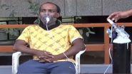 TB Cases In PMC: पुण्यामध्ये कोरोनाच्या संकटात दिलासादायक बातमी, क्षयरोगाच्या रुग्णांमध्ये घट