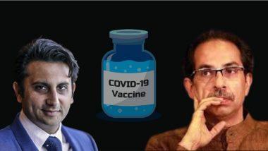 Corona Vaccination In Maharashtra: मुख्यमंत्री उद्धव ठाकरे आणि अदर पुनावाला यांच्यात ऑनलाईन बैठक, महाराष्ट्रातील कोरोना लसीकरणाबात चर्चा