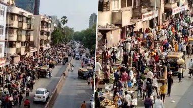 महाराष्ट्र: दादर भाजी मार्केट मध्ये आज सकाळी पाहायला मिळाली तुडूंब गर्दी