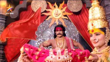 Gudi Padwa 2021: Dakkhancha Raja Jyotiba गुढीपाडवा विशेष कार्यक्रमात पार पडणार ज्योतिबाचा भव्य राज्याभिषेक सोहळा (Watch Video)