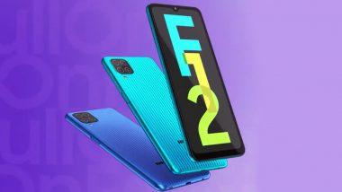 Samsung Galaxy F12 उद्या भारतात लाँच होणार लाँच, काय असू शकतात याची खास वैशिष्ट्ये