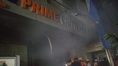 Thane: मुंब्रा येथील रुग्णालयाला आग, 4 जणांचा मृत्यू; सीएम उद्धव ठाकरे यांच्याकडून मृतांच्या कुटुंबियांना पाच लाख नुकसान भरपाई जाहीर