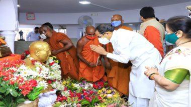 130th Birth Anniversary of Dr. Babasaheb Ambedkar: मुख्यमंत्री उद्धव ठाकरे यांच्याकडून डॉ. बाबासाहेब आंबेडकर यांना अभिवादन