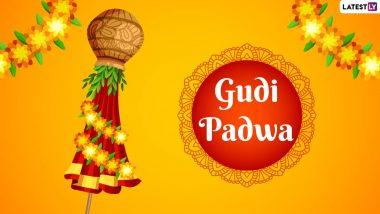 Gudi Padwa 2021 Date: यंदा गुढीपाडवा कधी साजरा होणार? जाणून घ्या हिंदू नववर्षाचे महत्त्व आणि शुभ मुहूर्त