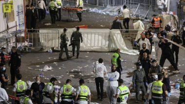 इस्राइल मध्ये Bonfire Festival दरम्यान चेंगराचेंगरीत 12 पेक्षा अधिक जणांचा मृत्यू, 100 हून जास्त जखमी
