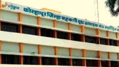 Gokul Dudh Sangh Kolhapur: गोकुळ दूध संघाच्या अध्यक्षपदी विश्वास पाटील यांची निवड