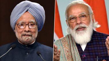 Manmohan Singh Write a Letter to PM Modi: लसीकरणाच्या संख्येपेक्षा टक्केवारीवर लक्ष केंद्रीत करा, मनमोहन सिंह यांनी पंतप्रधान मोदींना लिहिले पत्र, मांडले हे महत्त्वाचे मुद्दे