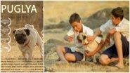 Marathi Movie Puglya: मास्को आंतरराष्ट्रीय चित्रपट महोत्सव 2021 मध्ये मराठी चित्रपट 'पगल्या' ची बाजी
