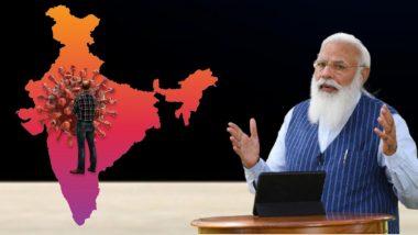 Shiv Sena on PM Narendra Modi: 'अच्छे दिन, स्वर्ग दूरच राहिला, पण नरक तो हाच काय?' शिवसेना मुखपत्रातून पंतप्रधान नरेंद्र मोदी यांना सवाल