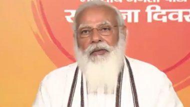 BJP Foundation Day 2021: भाजप हा निवडणूका जिंकणारे मशीन नाही, तर लोकांचे हृदय जिंकणारा पक्ष आहे - पंतप्रधान नरेंद्र मोदी