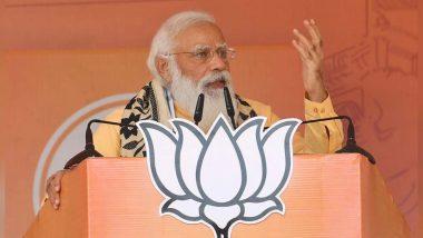 Shiv Sena on Prime Minister Narendra Modi: 'संकट मोठे आहे, तुमचे तुम्ही बघा, काळजी घ्या' हेच पंतप्रधान नरेंद्र मोदी यांच्या भाषणाचे सार- शिवसेना