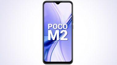POCO M2 चा नवीन व्हेरिएंट 21 एप्रिलला होणार लाँच; किंमत 10,000 रुपयांपेक्षा असेल कमी; जाणून घ्या संभाव्य स्पेसिफिकेशन्स