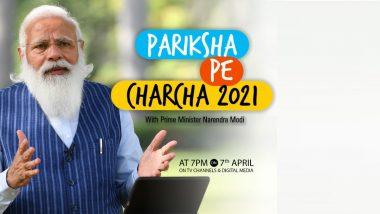 Pariksha Pe Charcha 2021 Live Streaming: पंतप्रधान नरेंद्र मोदी यांची 'परीक्षा पे चर्चा', इथे पाहा कार्यक्रमाचे थेट प्रक्षेपण