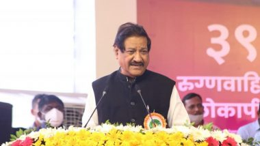 Prithviraj Chavan On BJP: भाजप नेत्यांचा तोकडेपणा आणि दळभद्री पणा समोर आला- पृथ्वीराज चव्हण