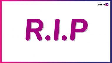 JK Dutt Passes Away: माजी NSG महासंचालक, मुंबई 26/11 दहशतवादी हल्ला विरोधी ऑपरेशनचे प्रमुख जे के दत्त यांचे निधन