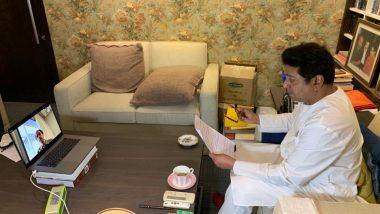 Raj Thackeray's press Conference: मुख्यमंत्री उद्धव ठाकरे यांच्यासोबत ऑनलाईन संवादानंतर मनसे अध्यक्ष राज ठाकरे यांची आज पत्रकार परिषद