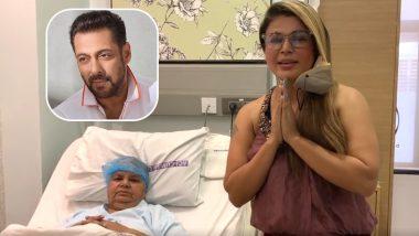 Rakhi Sawant ची आई Jaya Bheda यांच्या कॅन्सर ट्रिटमेंटसाठी देवासारखा धावून आला Salam Khan, अभिनेत्रीने Video शेअर करत मानले आभार