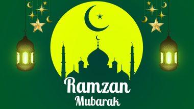 Ramzan Mubarak 2021 HD Images: रमजान ईदच्या पाक महिन्यात WhatsApp Stickers, Photo Messages, Wallpapers, GIFs च्या माध्यमातून द्या सर्वांना शुभेच्छा