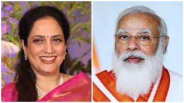 Rashmi Thackeray: पंतप्रधान नरेंद्र मोदी यांच्याकडून रश्मी ठाकरे यांच्या प्रकृतीची विचारपूस; 'त्या' फोनमुळे अनेकांच्या भूवया उंचावल्या