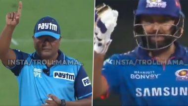 MI vs PBKS IPL 2021: अंपायरच्या निर्णयावर Rohit Sharma भडकला, हातवारे करून दिली अशी रिअक्शन, पहा Video