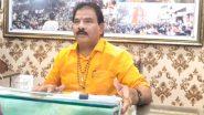 Shiv Sena MLA Sanjay Gaikwad: महाराज लोकांनी मंडपातून बायका पळवल्या तेव्हा संप्रदाय बदनाम नाही झाला का? शिवसेना आमदार संजय गायकवाड यांचा सवाल
